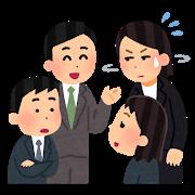 患者さんの心を動かして信頼を勝ち取る会話術~聞き方編~