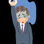 仕事の疲労を軽減させる必殺アイテム