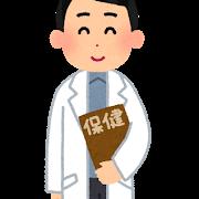 「学校薬剤師」の手当を公開します㊙