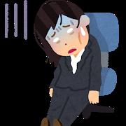 【転職を考えている薬剤師向け】気を付けるポイント~その2~