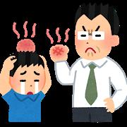 【新人薬剤師向け】師匠の教え~疑義を見つけた時~